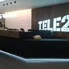 Офис для компании Tele2